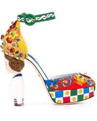 Dolce & Gabbana - Carretto Siciliano Print Court Shoes - Lyst