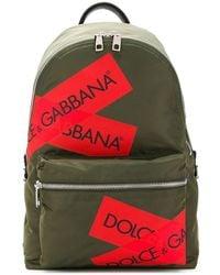 Dolce & Gabbana Рюкзак С Логотипом - Зеленый