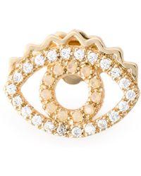 KENZO | 'eye' Earrings | Lyst