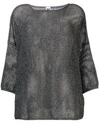 M Missoni - Loose Weave 3/4 Sleeve Jumper - Lyst