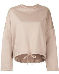 Astraet - Drawstring Sweatshirt - Lyst