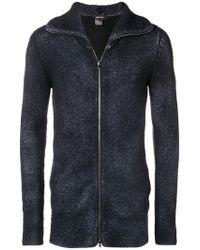 Avant Toi - Fuzzy Knit Jacket - Lyst