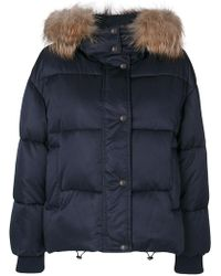 P.A.R.O.S.H. | Puffer Peter Jacket | Lyst