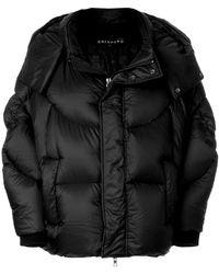 Chen Peng - Oversized Puffer Jacket - Lyst