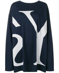 Y's Yohji Yamamoto - Colour-block Fitted Jumper - Lyst