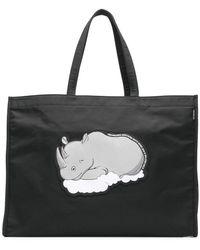 Balenciaga - Rhino Print Market Shopper - Lyst