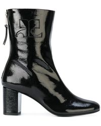 Courreges - Ankle Boots - Lyst
