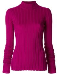 Theory - Ribbed Knit Jumper - Lyst