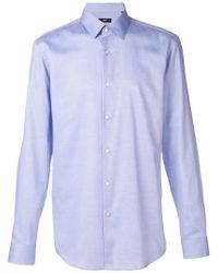 BOSS - Classic Textured Shirt - Lyst