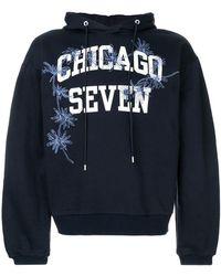 OAMC - Chicago Seven Hoodie - Lyst