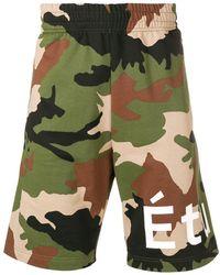 Etudes Studio Camouflage Print Shorts