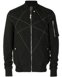 Rick Owens Drkshdw - Zipped Jacket - Lyst