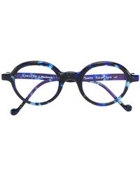 RES/REI - Patterned Round Glasses - Lyst