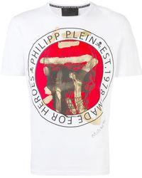 Philipp Plein - Printed T-shirt - Lyst