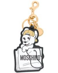 Moschino - Pudge Keyring - Lyst