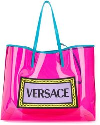 Versace Lilac Nappa Leather Satchel Bag W studs in Purple - Lyst 0cfaf1be35b89