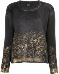 Avant Toi - Colour-block Sweatshirt - Lyst