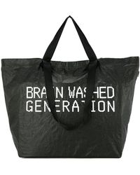Undercover - Braiwashed Generation Tote - Lyst