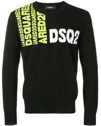 DSquared² プリント スウェットシャツ - ブラック