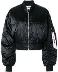 MSGM - Cropped Bomber - Lyst