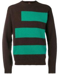 Mp Massimo Piombo - Striped Knit Sweater - Lyst