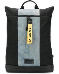 DIESEL - Rucksack mit Einsätzen - Lyst