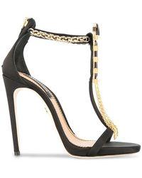 DSquared² - Open Toe Embellished Sandals - Lyst