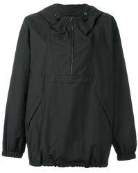 Maison Margiela - Half-zip Hooded Jacket - Lyst