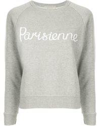 Maison Kitsuné - Parisienne Jersey Sweater - Lyst