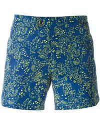 Jil Sander - Printed Swim Shorts - Lyst