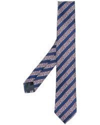 Ermenegildo Zegna - Striped Tie - Lyst