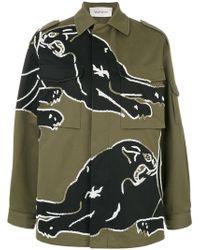 Valentino - Beaded Jacket - Lyst