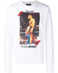 Philipp Plein - 'Mike Tyson' Sweatshirt - Lyst