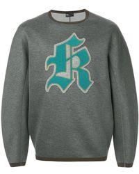 Kolor - Logo Patch Sweatshirt - Lyst