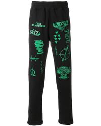 KTZ | Multi-stamp Jogging Trousers | Lyst