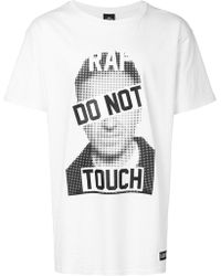 LES (ART)ISTS - Do Not Touch T-shirt - Lyst