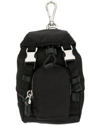 Prada - Mini Backpack Keyring - Lyst