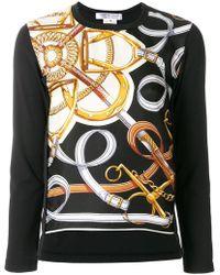 Comme des Garçons - Metallic Print Sweater - Lyst