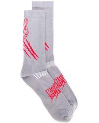 Philipp Plein | Jaguar Knitted Socks | Lyst