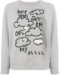 6397 - Clouds Print Sweatshirt - Lyst