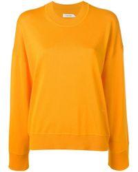 Calvin Klein - Logo Embroidered Sweater - Lyst