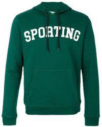 MSGM - Sweat Sporting à capuche - Lyst