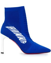 Pinko - Knitted Sock Boots - Lyst