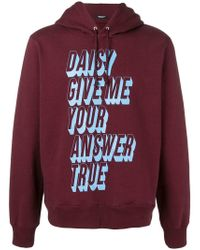 Undercover - Daisy Print Hoodie - Lyst
