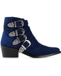 Toga Pulla - Suede Buckle Boots - Lyst