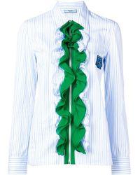 Prada - Ruffled Zipped Shirt - Lyst