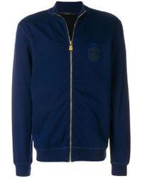Billionaire - Classic Zip Jacket - Lyst