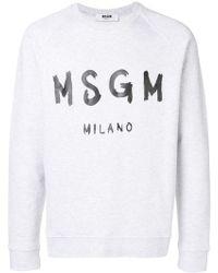 MSGM - Logo sweatshirt - Lyst