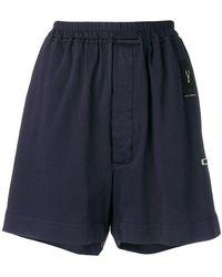 Rick Owens Drkshdw - Boxer Shorts - Lyst