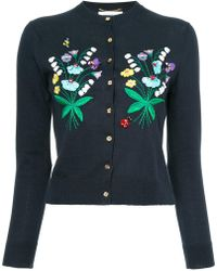 MUVEIL - Floral Embroidered Cardigan - Lyst